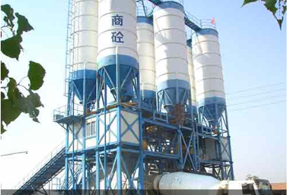 Commercial Concrete Mixing Plant